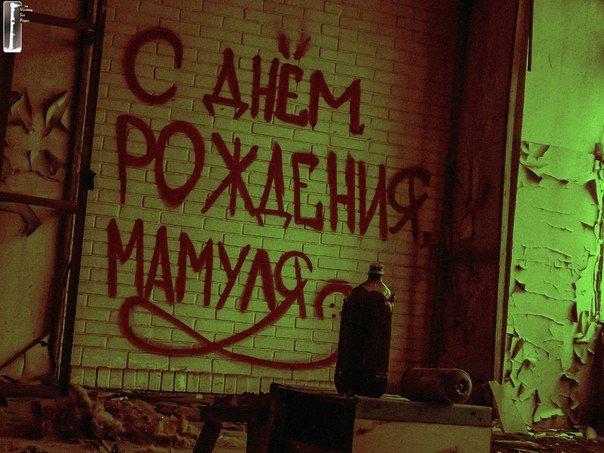 «Патологоанатомы промышленности» показали, как выглядит «город химиков» Северодонецк (ФОТО), фото-26