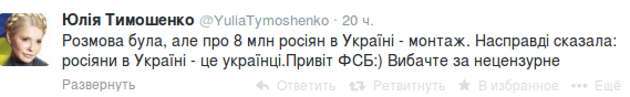 Снимок экрана - 25.03.2014 - 12:06:15