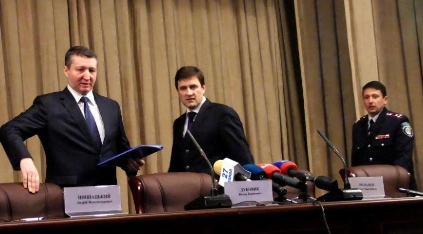 В Донецке представили нового начальника областной милиции (фото, видео) (фото) - фото 3