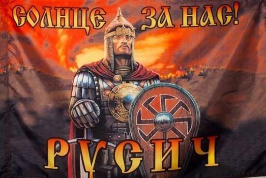 Луганский «антифашист» рисует русские флаги и поклоняется солнцу, фото-3