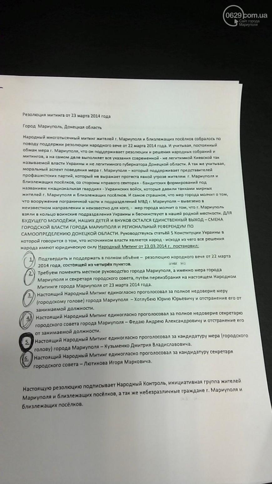 Народное вече выбрало народным мэром Мариуполя Кузьменко (ФОТО+Дополнено), фото-1