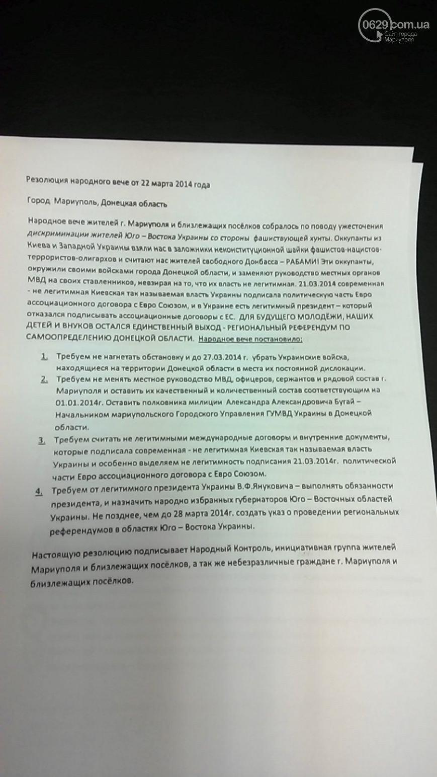Народное вече выбрало народным мэром Мариуполя Кузьменко (ФОТО+Дополнено), фото-2