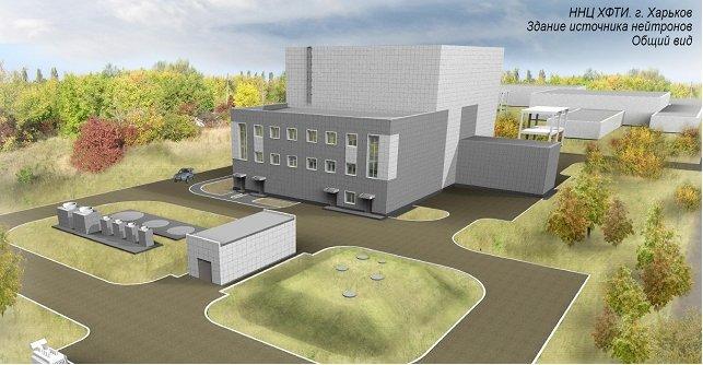В Харькове закончили строительство новейшей ядерной установки, фото-1