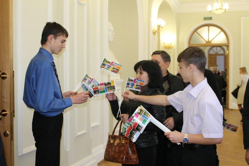 В Артемовске подвели итоги соцпроекта: наметили задачи на 2014-й год и поблагодарили меценатов (ВИДЕО), фото-1