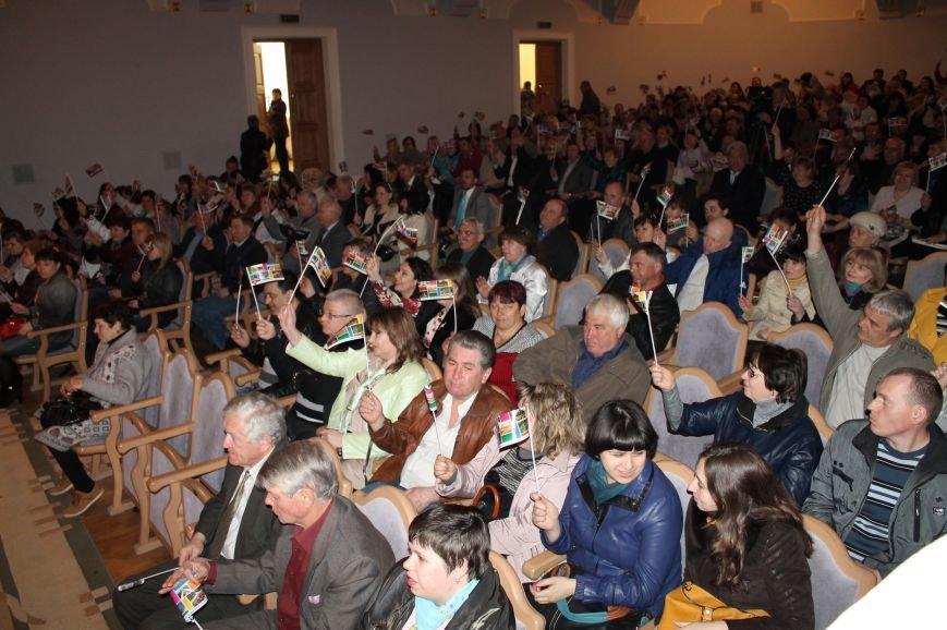 В Артемовске подвели итоги соцпроекта: наметили задачи на 2014-й год и поблагодарили меценатов (ВИДЕО), фото-4