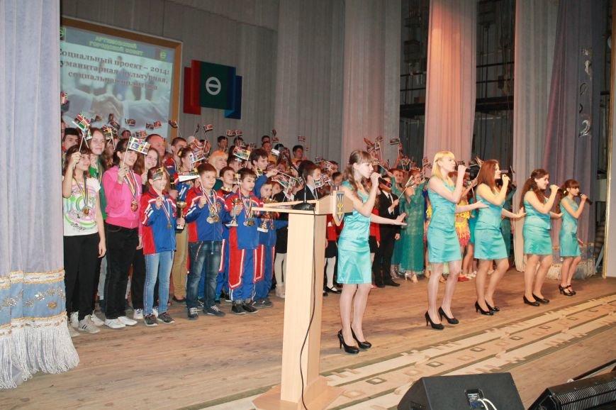 В Артемовске подвели итоги соцпроекта: наметили задачи на 2014-й год и поблагодарили меценатов (ВИДЕО), фото-3