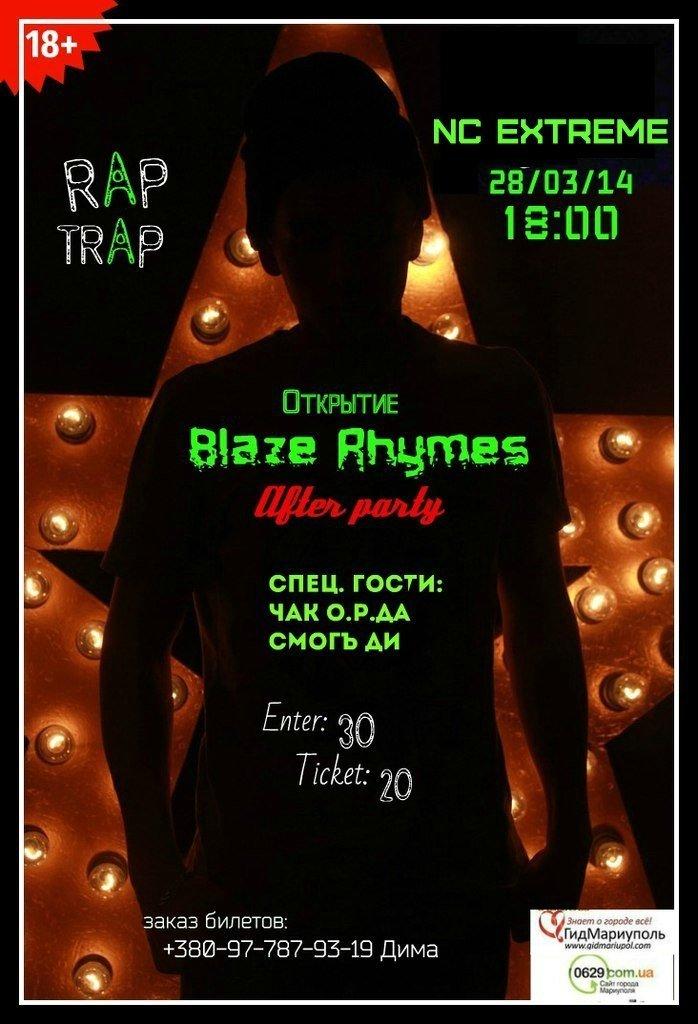 Официальное открытие творческого объединения  «Blaze Rhymes », фото-2