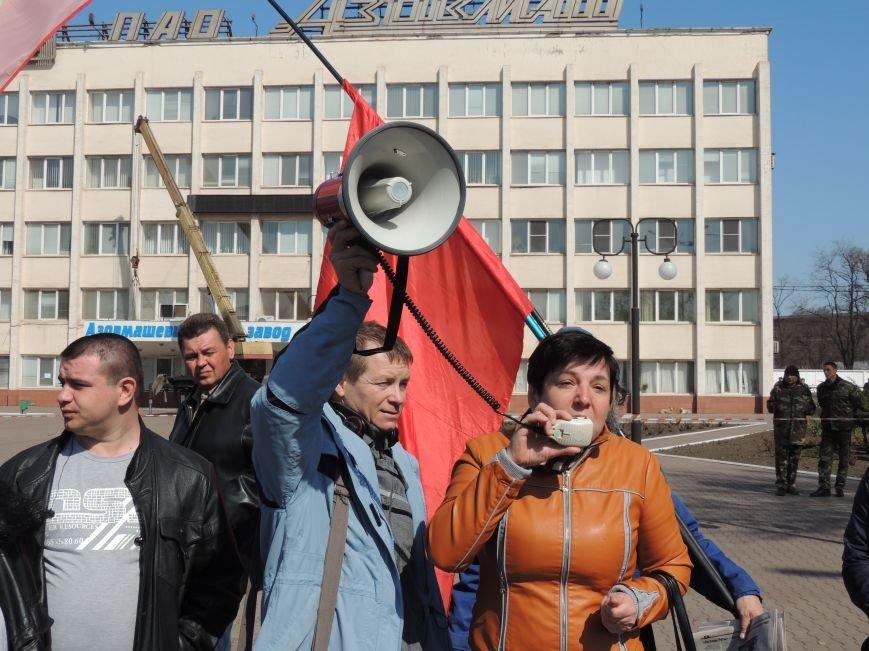 В Мариуполе азовмашевцы вышли на митинг (ФОТО), фото-4