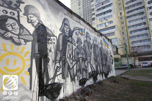 В Днепропетровске граффити, посвященное «Небесной сотне», облили черной краской (ФОТО), фото-2