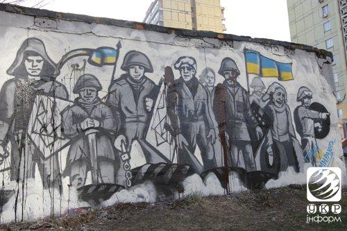 В Днепропетровске граффити, посвященное «Небесной сотне», облили черной краской (ФОТО), фото-1