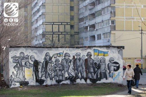 В Днепропетровске граффити, посвященное «Небесной сотне», облили черной краской (ФОТО), фото-3