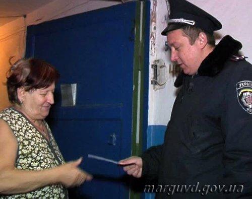 Правоохранители Мариуполя отправились с «визитом» к жителям, фото-3