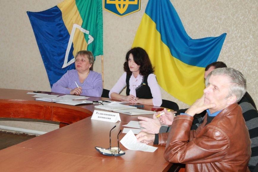 Решение, которого ждут все, по Часовоярскому дворцу культуры принято не было (ВИДЕО), фото-1