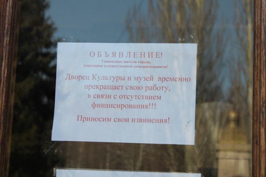 Решение, которого ждут все, по Часовоярскому дворцу культуры принято не было (ВИДЕО), фото-4