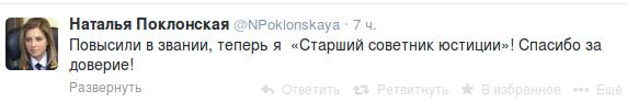 Снимок экрана - 27.03.2014 - 14:15:27