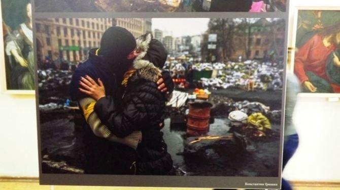 Луганчанам показали фотовыставку про Майдан (ФОТО), фото-5