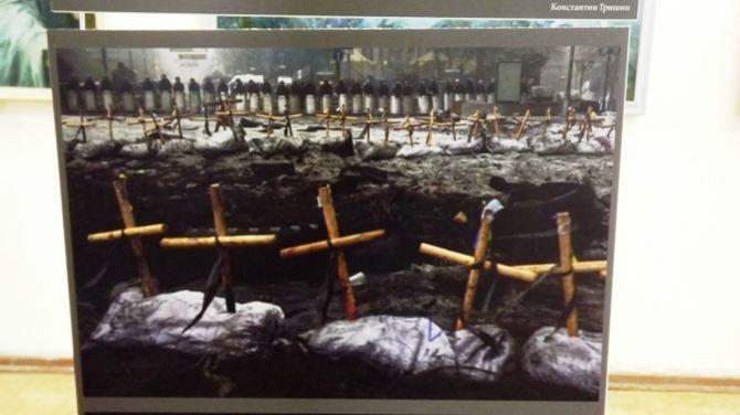 Луганчанам показали фотовыставку про Майдан (ФОТО), фото-1