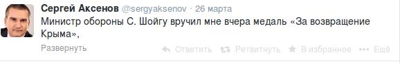 Снимок экрана - 27.03.2014 - 17:50:44