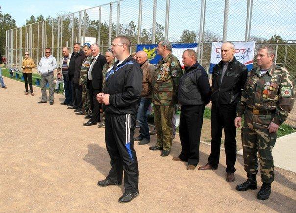 В Крыму «Веселые старты» собрали около 70 юных спортсменов (ФОТО), фото-2