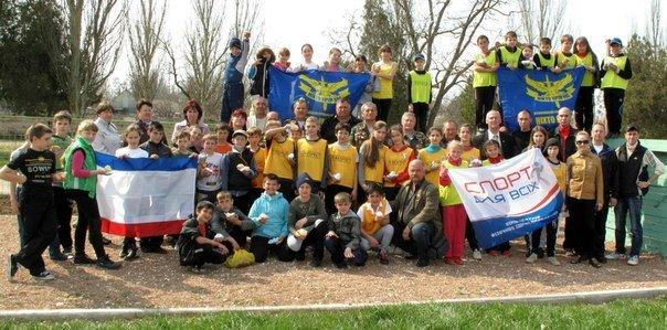 В Крыму «Веселые старты» собрали около 70 юных спортсменов (ФОТО), фото-11