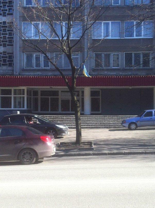 Патриотический Днепропетровск (ФОТОРЕПОРТАЖ), фото-7