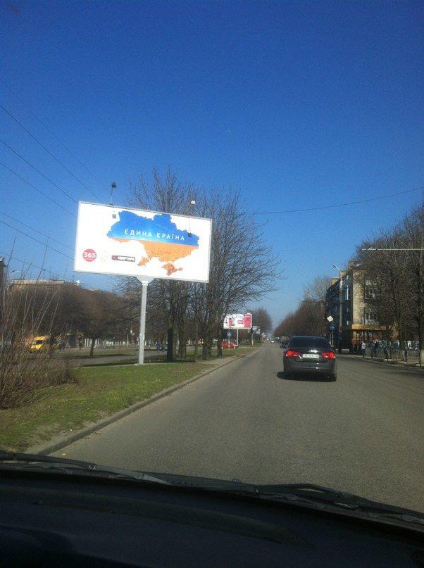 Патриотический Днепропетровск (ФОТОРЕПОРТАЖ), фото-11
