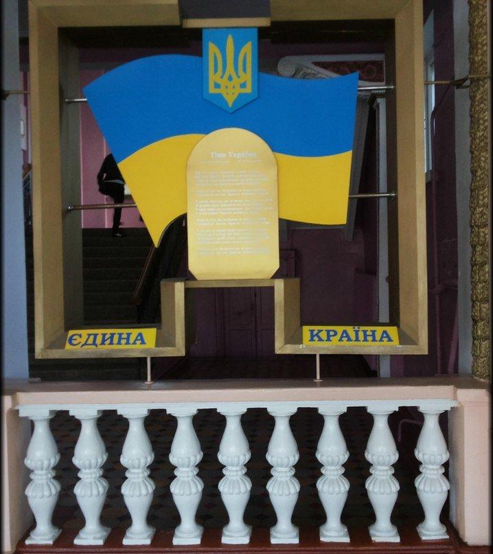 Патриотический Днепропетровск (ФОТОРЕПОРТАЖ), фото-4