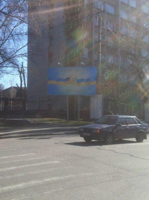 Патриотический Днепропетровск (ФОТОРЕПОРТАЖ), фото-6