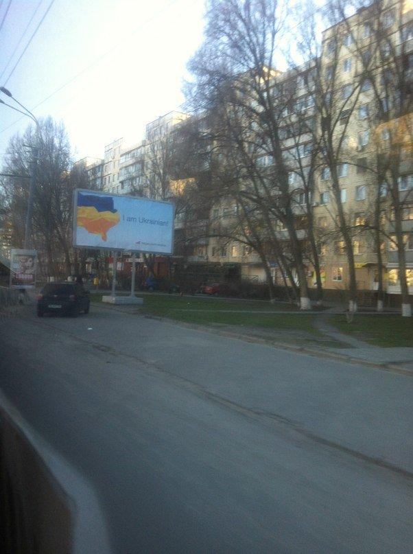 Патриотический Днепропетровск (ФОТОРЕПОРТАЖ), фото-18