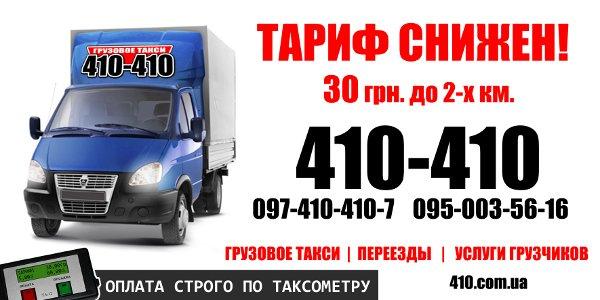 макет 410-410