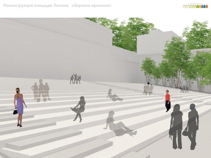Днепропетровцы предлагают на место «Ленина» поставить интерактивный памятник (ФОТО), фото-2