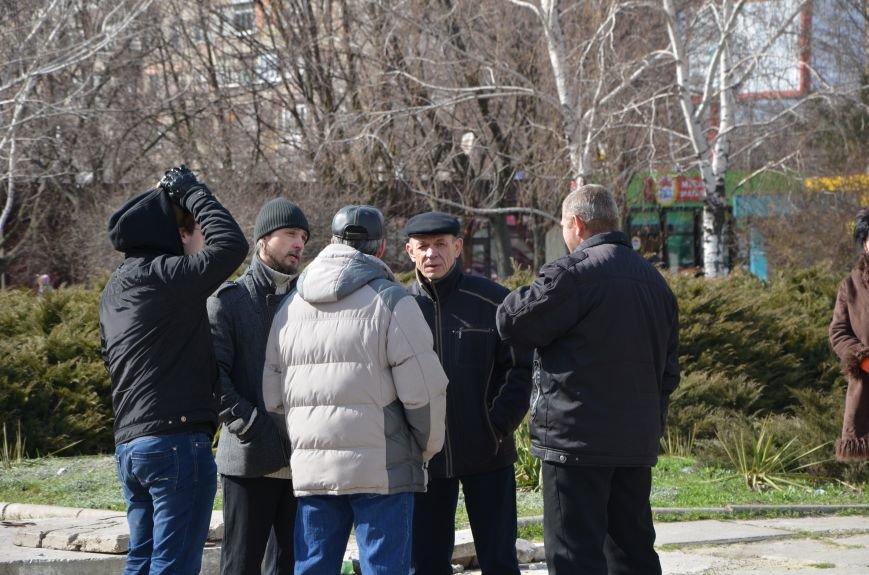 Мариупольцы митинговали за создание территориальных громад (ФОТО), фото-2