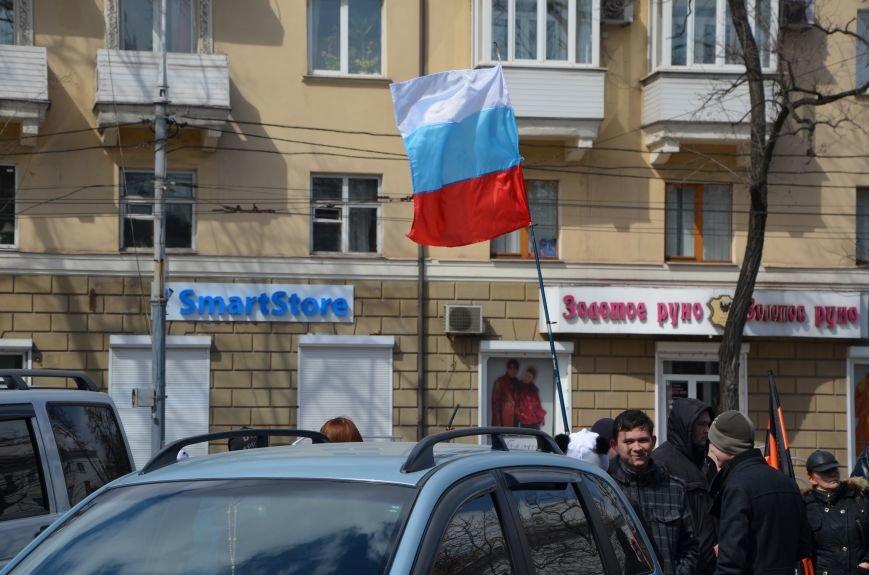 Мариупольцы устроили автопробег дружбы с Россией (ФОТО), фото-1
