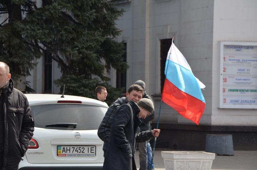 Мариупольцы устроили автопробег дружбы с Россией (ФОТО), фото-5