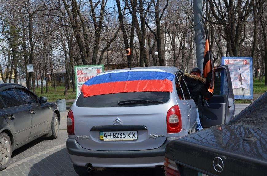 Мариупольцы устроили автопробег дружбы с Россией (ФОТО), фото-3