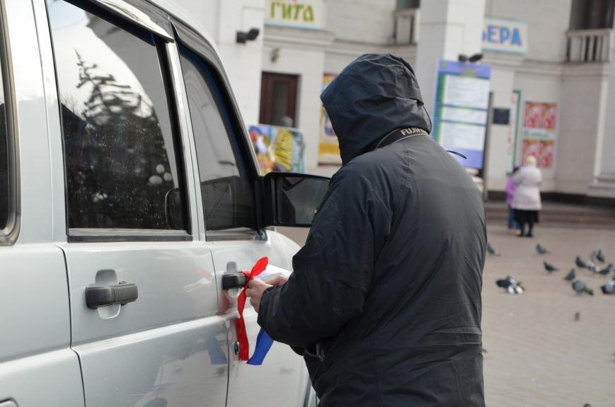 Мариупольцы устроили автопробег дружбы с Россией (ФОТО), фото-17