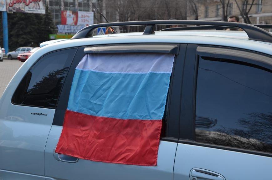 Мариупольцы устроили автопробег дружбы с Россией (ФОТО), фото-7