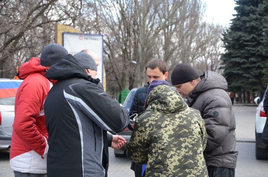 Мариупольцы устроили автопробег дружбы с Россией (ФОТО), фото-6