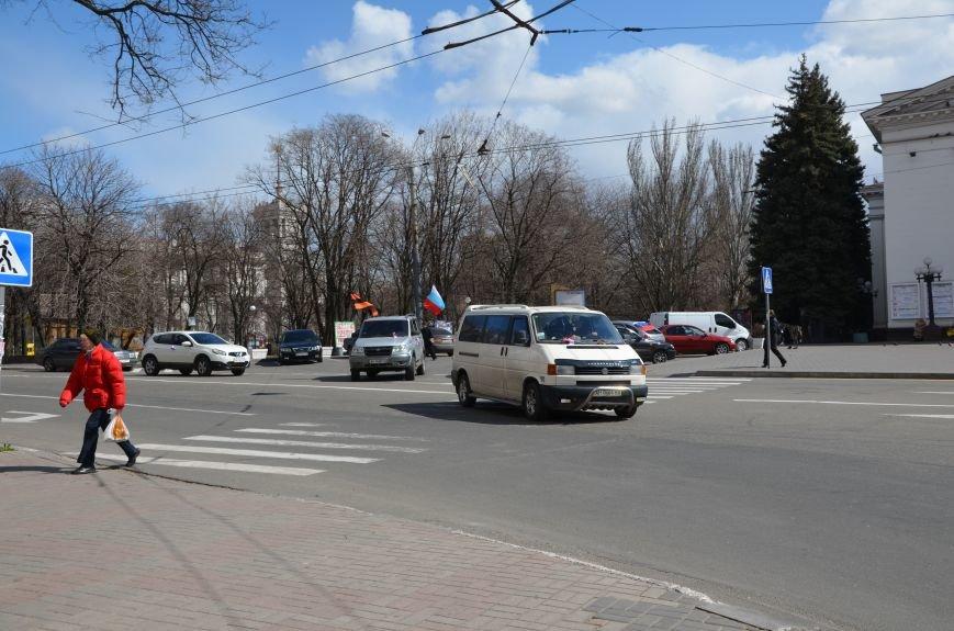 Мариупольцы устроили автопробег дружбы с Россией (ФОТО), фото-12
