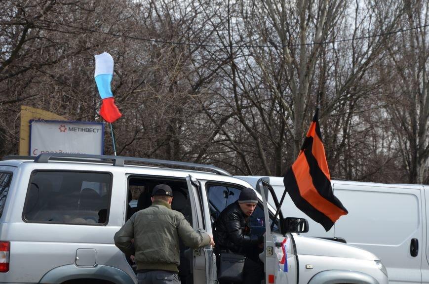 Мариупольцы устроили автопробег дружбы с Россией (ФОТО), фото-10