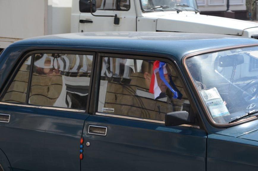 Мариупольцы устроили автопробег дружбы с Россией (ФОТО), фото-16