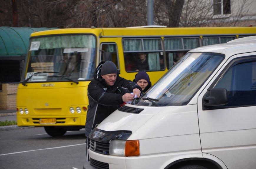 Мариупольцы устроили автопробег дружбы с Россией (ФОТО), фото-9