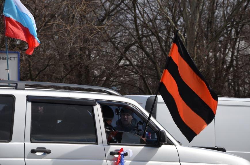 Мариупольцы устроили автопробег дружбы с Россией (ФОТО), фото-11