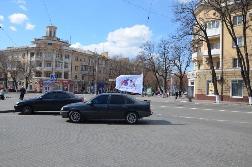 Мариупольцы устроили автопробег дружбы с Россией (ФОТО), фото-4