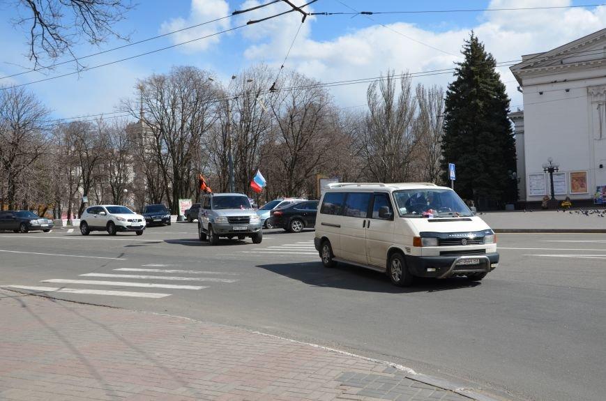 Мариупольцы устроили автопробег дружбы с Россией (ФОТО), фото-13