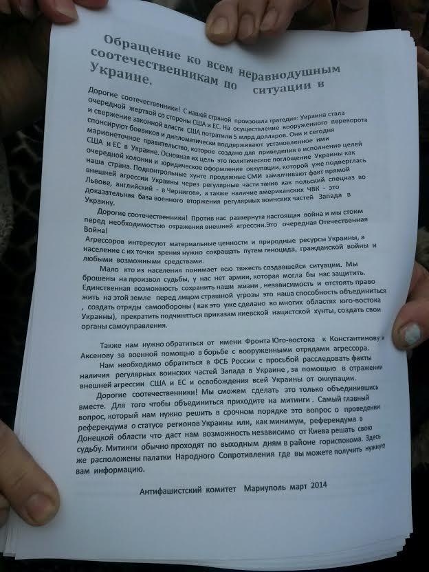 В Мариуполе стартовал митинг за референдум (ФОТО+Дополнено), фото-21
