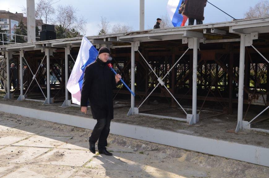 Мариупольцы митинговали за создание территориальных громад (ФОТО), фото-25