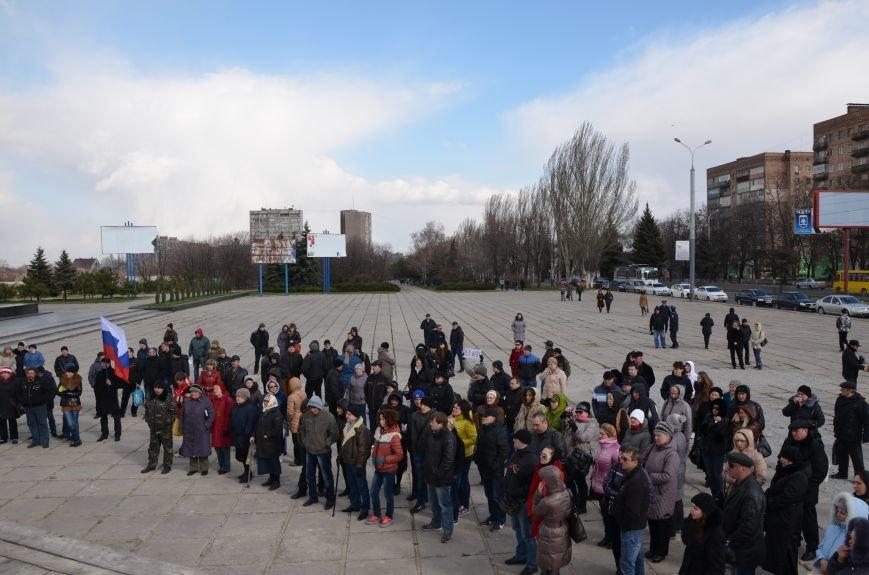 Мариупольцы митинговали за создание территориальных громад (ФОТО), фото-20