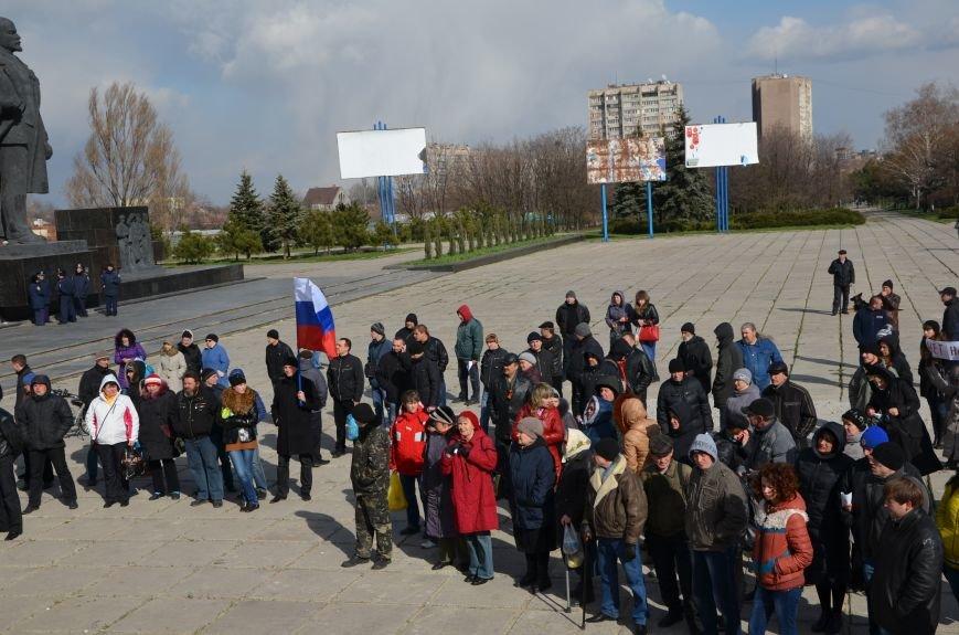 Мариупольцы митинговали за создание территориальных громад (ФОТО), фото-13