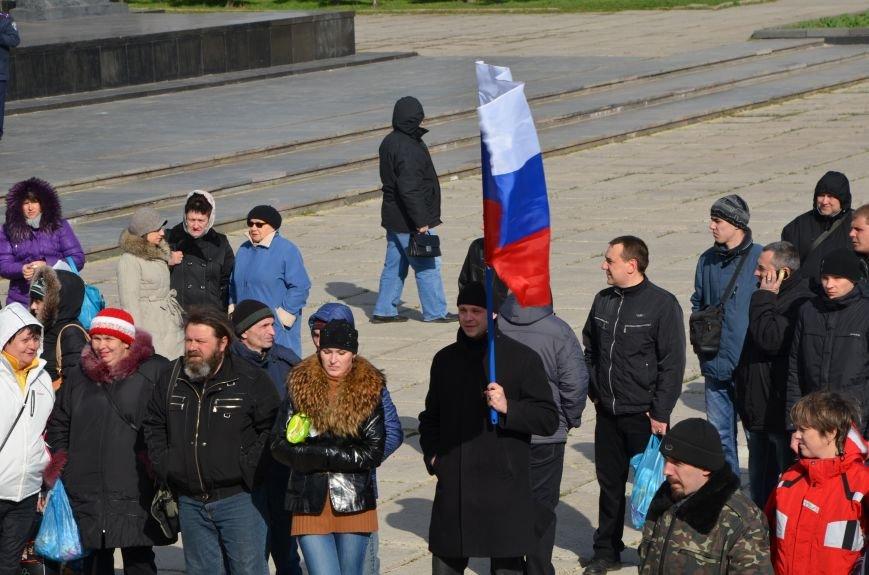 Мариупольцы митинговали за создание территориальных громад (ФОТО), фото-12